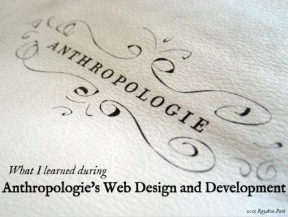 Guest Lecture Series Part II: Web Design Before the Smartphone Era