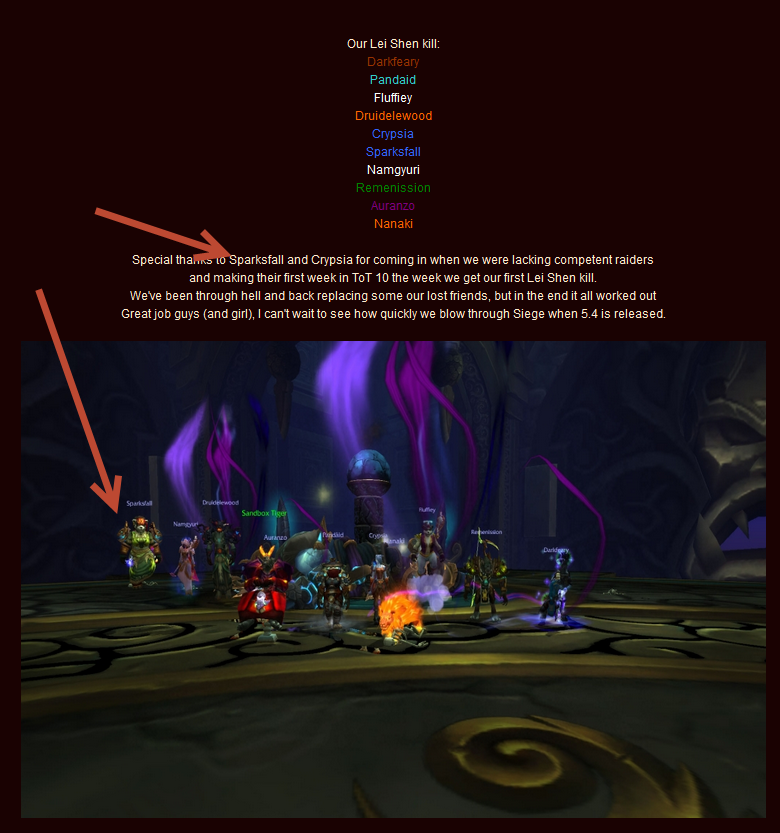 guild homepage